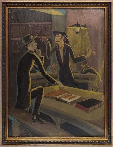 A. Raymond Katz: Talmudic Discussion