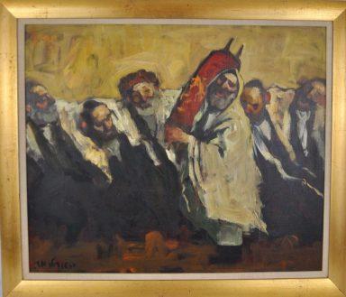 Dancing with the Torah by Adolf Adi Adler