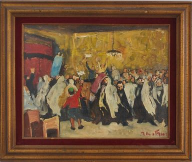 Simchat Torah by Adolf Adi Adler
