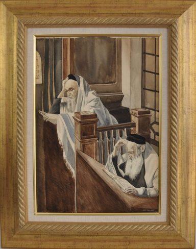 Art Blume: Studying The Torah