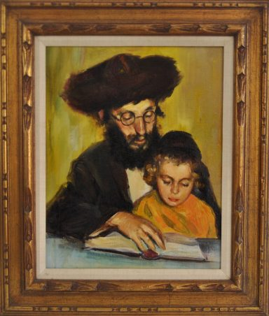 Ben David: Father And Son