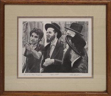 CD Gaston: Hasidim Yom Kippur