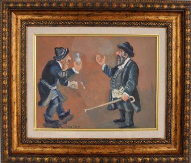 L'Chaim by Dovid Dershowitz