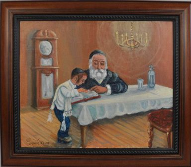 The Melamed by Dovid Dershowitz