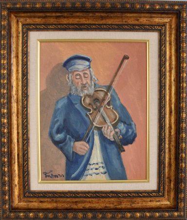 The Violinist by Dovid Dershowitz