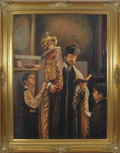 Reaching For the Sefer Torah by Elie Benzaquen