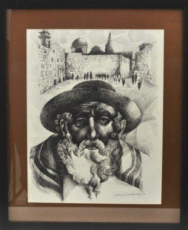 Rebbe at the Kotel by Emmanuel Snitkovsky