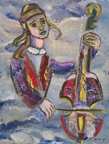 Hershel Ben Haim: Cupid