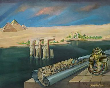 Josyane Martinez: Egypt