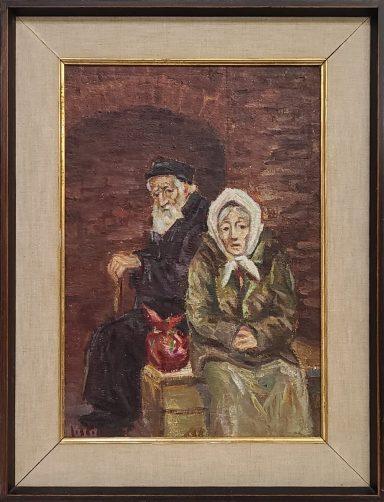 Moshe Fishson: The Couple