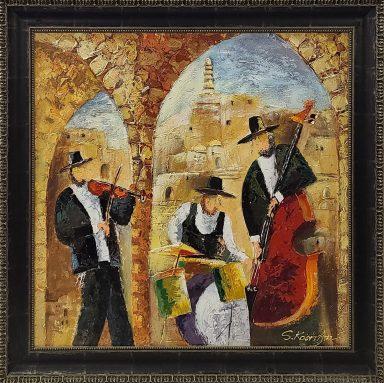 Old City Jerusalem Musical #9 by Shaul Kosman