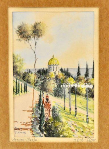 Haifa- Israel by Simon Rosen