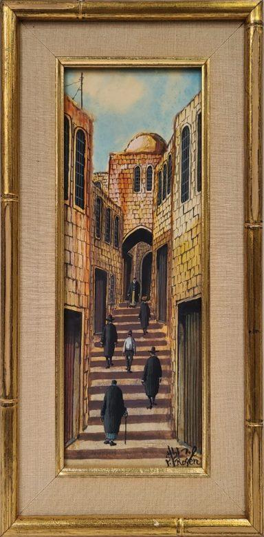 Old City Strolls by Simon Rosen