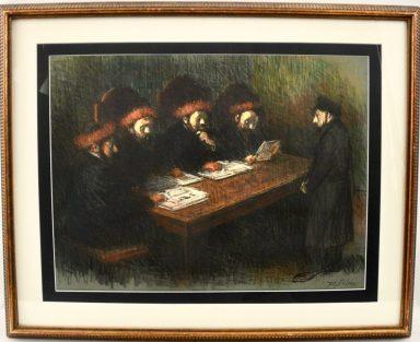The Din Torah by Tully Filmus