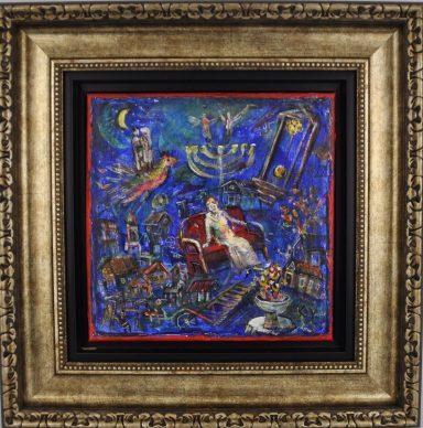 Chanukah Menorah by Vasily Kafanov