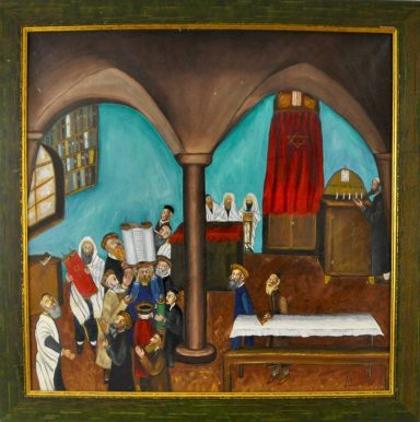 Raising the Torah by Yitzchak Roman