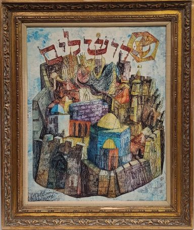 Yerushalim by Yossi Stern