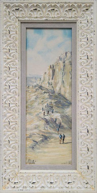 Hiking The Masada by Simon Rosen