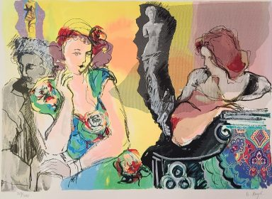Serigraph on Paper 19 x 27 in by Batia Magal