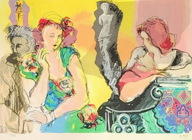 Serigraph on Paper 23 x 18.5 in by Batia Magal