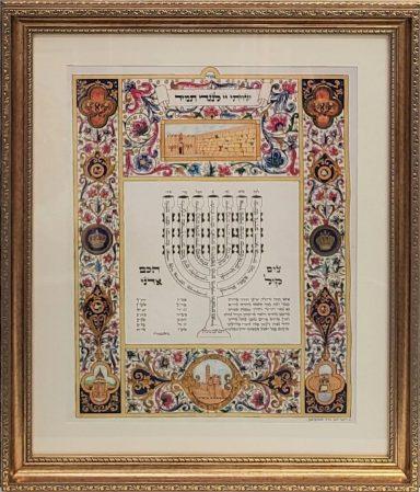 Serigraph on Paper 19 x 15 in by Eliezer Reiner