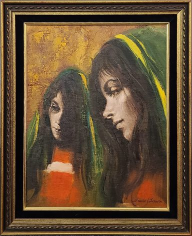 Sarah's Reflection by Sandu Liberman