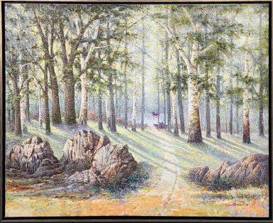 Natures Allure by Solomon