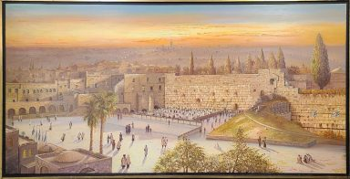 Sunset at the Kotel by Alex Levin