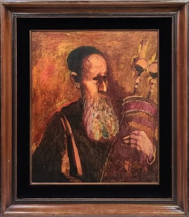 Rabbi and His Torah by Donald Purdy