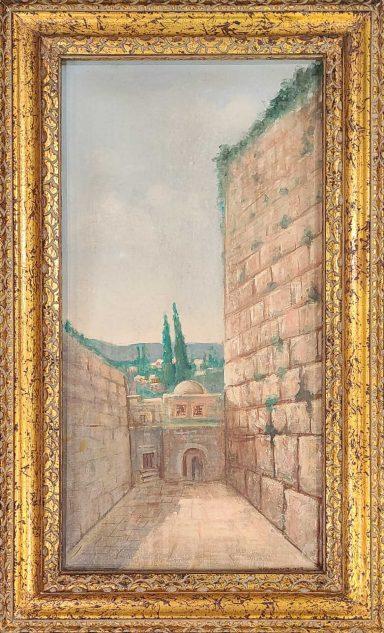 The Western Wall by Dovid Dershowitz