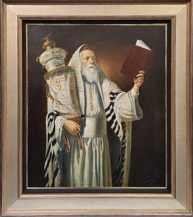 Michael Cheval: Reb Shomo Of Bobov