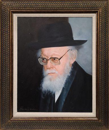 Rabbi Elyashiv by Michael Dorf