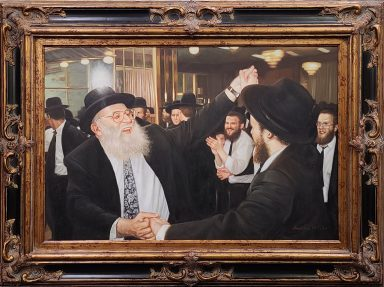 Rabbi Noach Weinberg by Michael Dorf