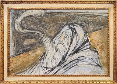 Moshe Katz: Blowing The Shofar