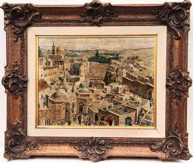 Nahum Gilboa: Old City Jerusalem