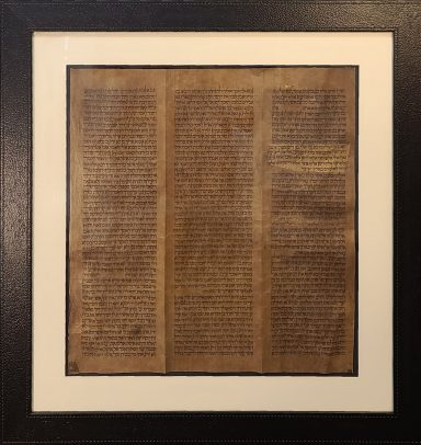 800 Year Old Torah Scroll by Unknown Artist